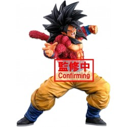 Figura Son Goku Super Saiyan 4 Dragon Ball Super 25 cm Super Master Stars Piece Banpresto